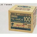 矢沢化学 ウォールボンド100(ボンド入 原液使用型) 18kg箱入(6kg×3) 1つ 13-8648