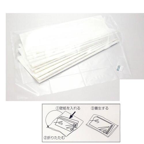 ヤヨイ化学 カンガルーワイド 壁紙の養生袋 巾1220×奥行970mm 10枚入 316-535