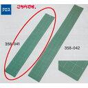 カッティングマット 目盛付 約厚3.1×巾170×長1100mm 1つ 358-041