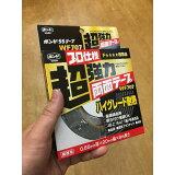 【スマホエントリーでポイント10倍】コニシ 超強力両面テープ ハイグレード耐熱 焼付け塗装OK WF707 20mm幅×8m長×厚0.65mm 1巻