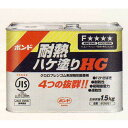 【スマホエントリーでポイント10倍】コニシ 速乾ボンド 耐熱ハケ塗りHG 1.5kg 1缶