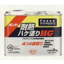期間限定スマホエントリーでポイント10倍 コニシ 速乾ボンド 耐熱ハケ塗りHG 3kg 1缶