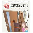 セイキ 指はさまんぞう 木製室内ドア用指はさみ防止スクリーン YBH-12(製品H:1200mm)