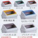 テラモト ダストボックス シャン470エコOPW用のフタ(本体別売) DS-223-140