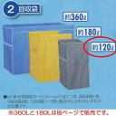 テラモト UF多分別回収カート(回収袋)120L 約W360×D490×H700mm DS-579-060