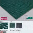 テラモト すべり止めマット ダイヤマットGH 耐油性 MR-143-201 92cm巾×10m 1.緑 7.黒