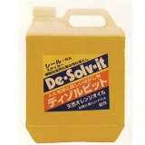 オレンジゾル社 ディゾルビット (De-solv-it) 業務用 はくり剤 1ガロン 3785ml