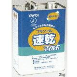 ヤヨイ化学 プラゾール速乾マイルド 3kg 1缶