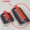 期間限定スマホエントリーでポイント10倍 ヤヨイ化学 ダブルプレッサー DP300 CFの圧着工具 372-142