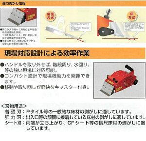 極東産機コンパクトペッカーMP-7送料無料、代引き不可