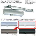 樂天商城 - 受注生産 リョービ ドアクローザ S23PL パラレル型 ストップ付(外装式) 色:ホワイト(WH)