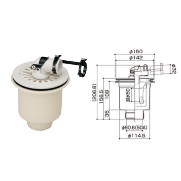 サヌキ 洗濯機排水トラップ・排水パイプ SBT-T 樹脂製ワンタッチ式タイプ 縦排水