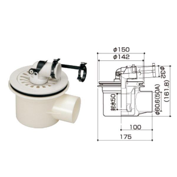 サヌキ 洗濯機排水トラップ・排水パイプ SBT-Y 樹脂製ワンタッチ式タイプ 横排水