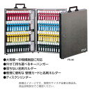 田邊金属 TANNER キーボックス FB-100 380×662×55