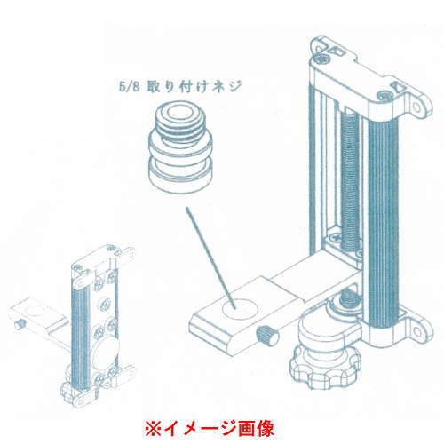 精品工房 磁石式 軽天ホルダー 昇降調整機能付き