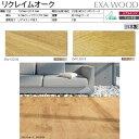川島 ビニル床タイル EXA WOOD リクレイムオーク EW15018|EW15019 150×914.4mm 22枚