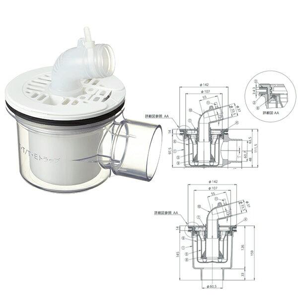 テクノテック 防水パン用排水トラップ T.Eトラップ PNT-SWM 横引排水口 透明/ニューホワイト