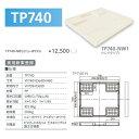 テクノテック スタンダード防水パン TP740-NW3 トレイタイプ W740×D640×H60 ニューホワイト