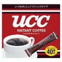 UCC上島珈琲 UCCインスタントコーヒースティック UCCインスタントコーヒースティック 1箱
