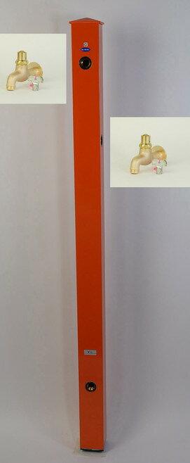 カラーアルミ立水栓補助蛇口仕様 キー付き蛇口 オレンジ GM3-AL512O 二口水栓柱