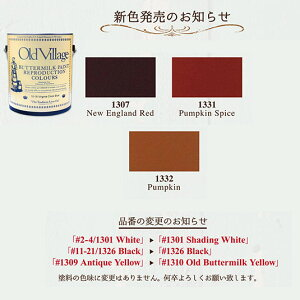 �Х����ߥ륯�ڥ���ȼ�������OldVillagePaint������ɥӥ�å�946ml
