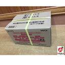 ヤヨイ化学 ワイドパテスーパー 30分 1ケース (3.2kg×4袋入)