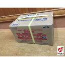 ヤヨイ化学 ワイドパテスーパー 60分 1ケース (3.2kg×4袋入)