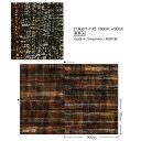 サンゲツ 壁紙 手加工和紙(受注生産品) SGB-139 60cm×90cm 1枚