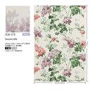 サンゲツ 壁紙 ZOFFANY/Sanderson Somerville SGB-575 巾52cm 1m長