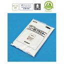 ショッピングSSK 四国化成 リフォーム・塗り替え用下塗材 ニューSKプラスター(一材型) 内装用 SKPT 1袋(バラ)