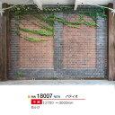 シンコール リアルウォール RW18007 ストーンウォール 2700×3600mm 1セット(4分割)