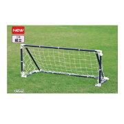 エバニュー ミニサッカーゴールPS150 EKD825 幅150cm×高さ60cm×奥行50cm 2台1組