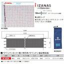 カネヤ バドミントンネット(張) 日本バドミントン協会検定品 20S/12本 赤茶 K-1624 幅0.76m×長6.02m