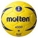 モルテン ヌエバ X4000 ハンドボール 3号球 屋内専用球 H3X4000
