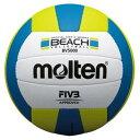 モルテン ビーチバレーボール 日本バレーボール協会公認球、国際公認球 5号球 BV5000