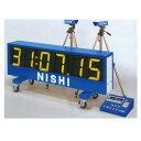 運動用品, 戶外用品 - ニシスポーツ フィニッシュタイマー3 MS301