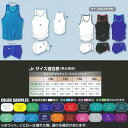 樂天商城 - ニシスポーツ エアーライトシャツ メンズ N65J95B/レディース N65J85B