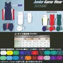 ニシスポーツ マルチニットパンツ メンズ N66J96U/レディース N66J86U