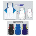 ニシスポーツ エアーライトシャツ 65-85Y レディース 女性用