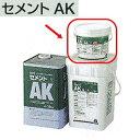 タジマ セメントAK ビニル床タイル用接着剤 4kgR缶