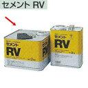 タジマ セメントRV ゴム床タイル用接着剤 7kg