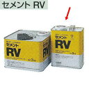 タジマ セメントRV ゴム床タイル用接着剤 3kg