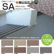 タキロン タキストロンSA 1350mm巾 2.5mm厚 10cm長 (3m以上以降10cm単位) 【 代引き不可】