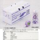 日東電工 マスキングテープ NO.720A 巾30mm×18m長 4巻 316-803