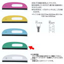 ショッピング壁紙 広島 二行ブラシ 樹脂製穴ありハンドル 9寸 日本製 カラフル グリーン 473-33 1つ