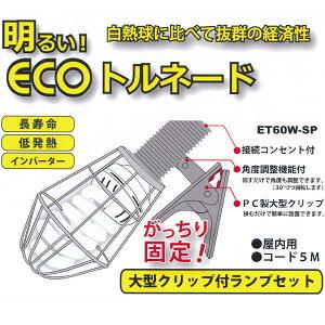 ����������ѥ����ȥ�͡���60W�緿PC�������ե���ET60W-SP