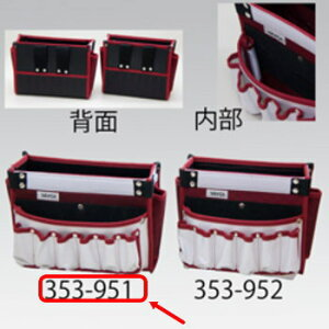 ヤヨイ化学インテリアバッグRW大巾300×高220×奥行100mm353-951