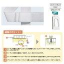 トーソー プリーツテープ ホワイト 75mm 1〜1.5mカーテン用(3m入)×5パック