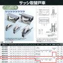 ヨコヅナ サッシ取替戸車 ジュラコン車 15型 丸 AES-0151