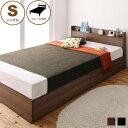 収納ベッド (シングルサイズ/フレームのみ) splend スプレンド 送料無料ベッドフレーム ベッド シングル 収納 収納付き 引き出し付き 棚付き コンセント付き 木製 おすすめ 北欧 モダン 白